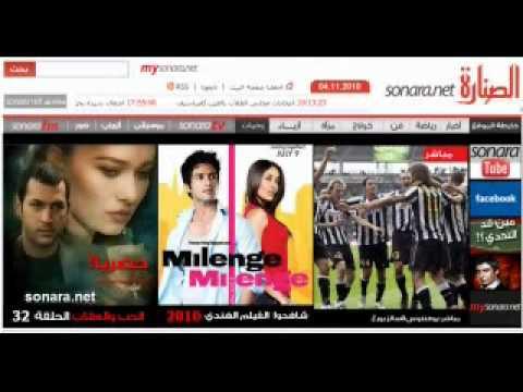 Sonara - Exyi - Ex Videos   BahVideo.com