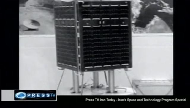 Special Report - Iran s Space amp Technology    BahVideo.com