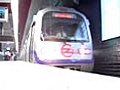 Delhi Metro rolls out to Jawaharlal Nehru Stadium | BahVideo.com