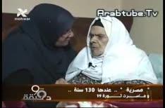 مصرية دمها خفيف جدآ عمرها ١٣٠ عامآ | BahVideo.com