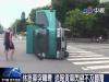 休旅車突轉彎 送報貨車閃避不及翻覆 (07/18 09:32) | BahVideo.com