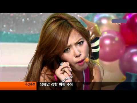 HyunA 4Minute - Attention Bubble Pop | BahVideo.com