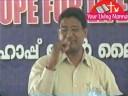 Rev Raffi Karakat Testimony Malayalam Christian  | BahVideo.com