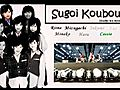 Sugoi Koubou  | BahVideo.com