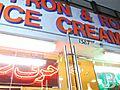 Saffron amp Rose serves Iranian ice cream  | BahVideo.com