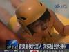 07 17 12 20  | BahVideo.com