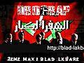rap marocain 2011 | BahVideo.com