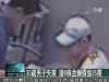 07 17 15 26  | BahVideo.com