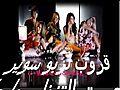 - - - KSA | BahVideo.com