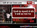 Once Again in Delhi Husband Murder Own Wife   BahVideo.com