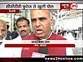 Rahul Gandhi s lost phone rered from baggage    BahVideo.com