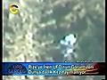 Rize ye inen UFO amp 039 nun g r nt leri | BahVideo.com