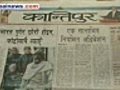 December 24 headlines in Nepali dailies | BahVideo.com