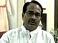 Madhya Pradesh CM writes to Arjun Singh | BahVideo.com