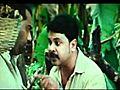 Merikundoru Kunjadu - 6 - Dileep Bhavana  | BahVideo.com