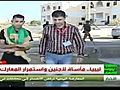 -Libya---Terrorist-attack-civilian-on-Missuratah | BahVideo.com