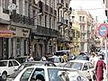 bilal l oranpeen | BahVideo.com