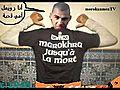morokanmenTV morokhrawomanPD Otman nikolou mamah | BahVideo.com