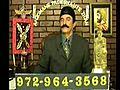 Anjoman May 02 10  | BahVideo.com