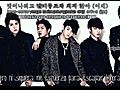 B2ST BEAST - On rainy days w Span Eng subs  | BahVideo.com