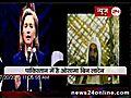 Osama Bin laden in Pak-Hilary   BahVideo.com