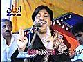 SHAFA ULLAH KHAN ROKHRI pardasi dhola  | BahVideo.com