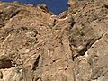 Morocco Tour 06 | BahVideo.com