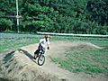 BMX 4 | BahVideo.com