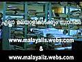 nayirpanaJ Malayalam Full Movie Part 8 www malayalis webs com www malayaliz webs com | BahVideo.com