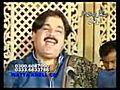 SHAFA ULLAH KHAN ROKHRI derdan bhra jhan aa  | BahVideo.com