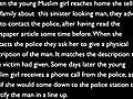 Ayatul Kursi - The Verse of Protection  | BahVideo.com