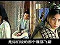 Th i ni n thi u Bao Thanh Thi n III - T p 6 | BahVideo.com