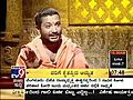 TV9 OM - ALL ABOUT INDIAN    BahVideo.com