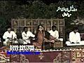 SHAFA ULLAH KHAN ROKHRI pardasi dhola flv   BahVideo.com