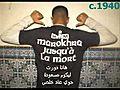 morokanmenPD voix -  | BahVideo.com