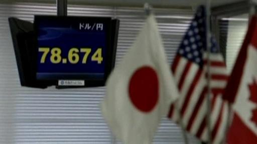 Markets eye yen intervention | BahVideo.com