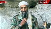 News Hub bin Laden Planned Sept 11 2011 Attack | BahVideo.com