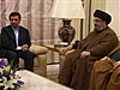 Ahmadinejad meets Nasrallah in Syria | BahVideo.com