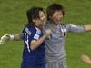 Japan beat USA to win World Cup   BahVideo.com