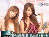 3C 07 16 14 54  | BahVideo.com