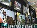 3C 5 07 15 15 02  | BahVideo.com