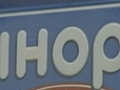 IHOP pancakes suing International House of Prayer | BahVideo.com