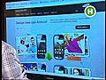 Samsung Galaxy Family  | BahVideo.com