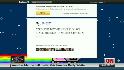 Computer hackers attack amp 039 Sun amp 039    BahVideo.com