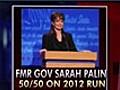 FOX News F-Up s | BahVideo.com