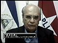 Nicaragua Fabio Gadea aspira a presidencia | BahVideo.com
