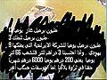 koman philo maroc 20 fevrier mohamed 6  | BahVideo.com