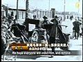 China s Largest Poisonous Element  | BahVideo.com