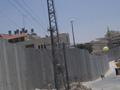 Wall Mur  | BahVideo.com