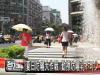 07 16 16 59  | BahVideo.com